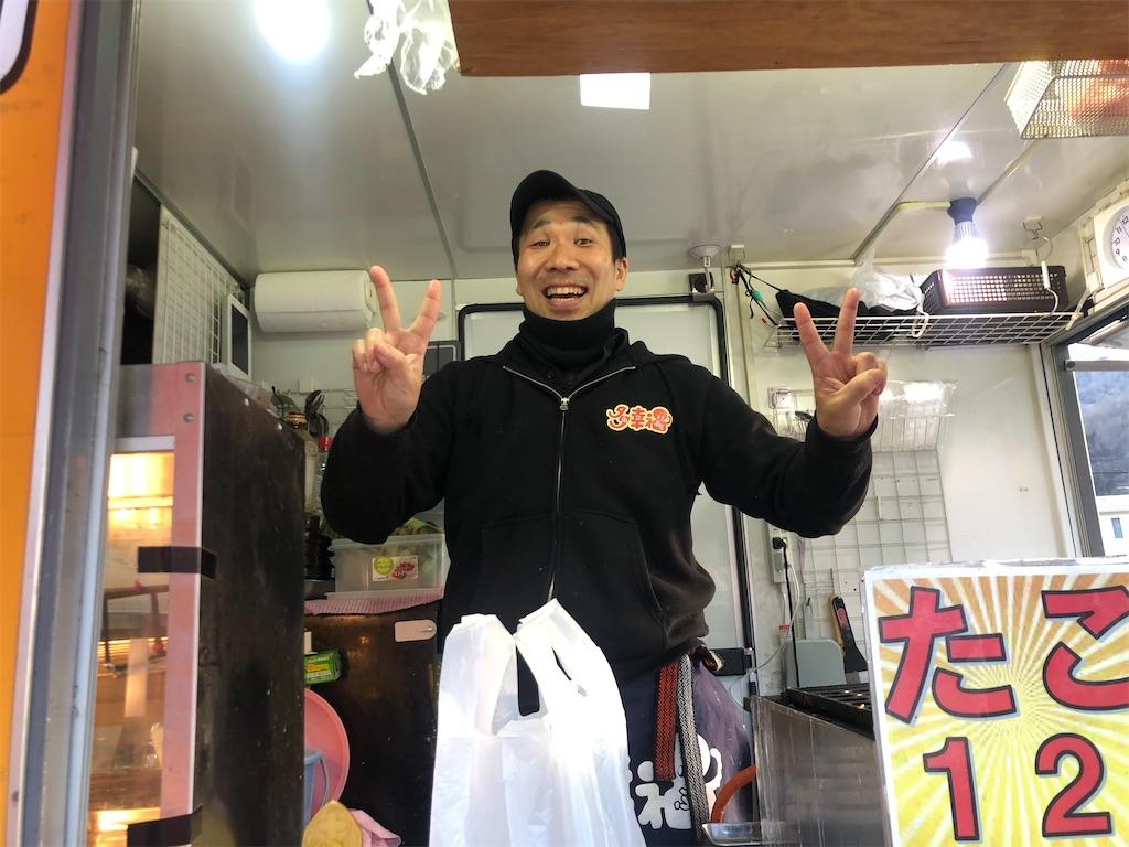f:id:iwatenoheiwa:20200213205941j:image