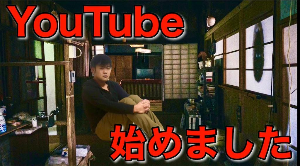 f:id:iwatenoheiwa:20201001231318j:image