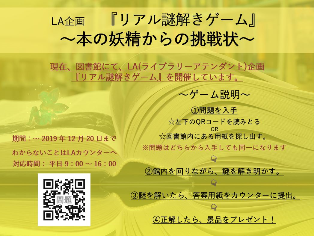 f:id:iwatepu_library:20200115161446p:plain