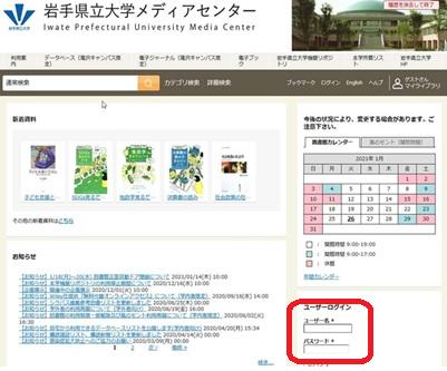 f:id:iwatepu_library:20210128131543p:plain