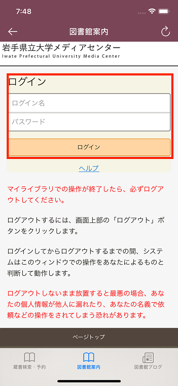 f:id:iwatepu_library:20210210131241p:plain