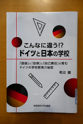 f:id:iwatepu_library:20210311135108p:plain