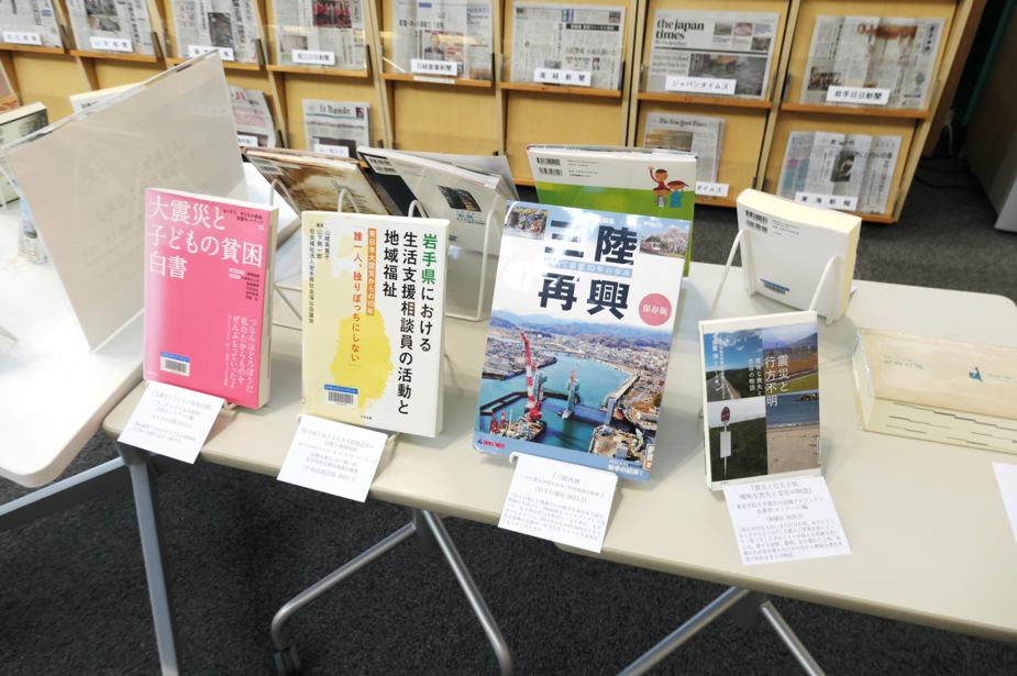 f:id:iwatepu_library:20210725111701p:plain