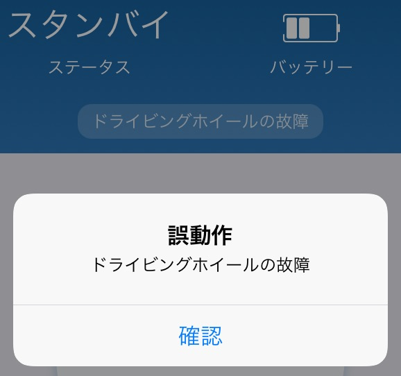 f:id:iwathi3:20171206063747j:plain