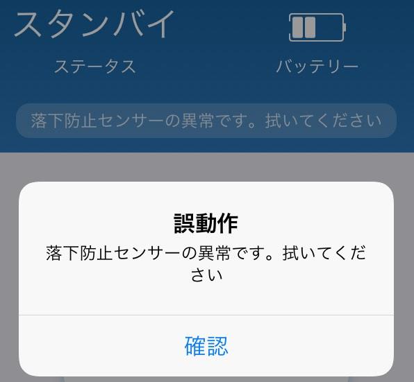 f:id:iwathi3:20171206063801j:plain