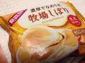 牧場しぼり(きなこ&ミルク)