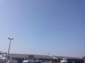 長篠のお空