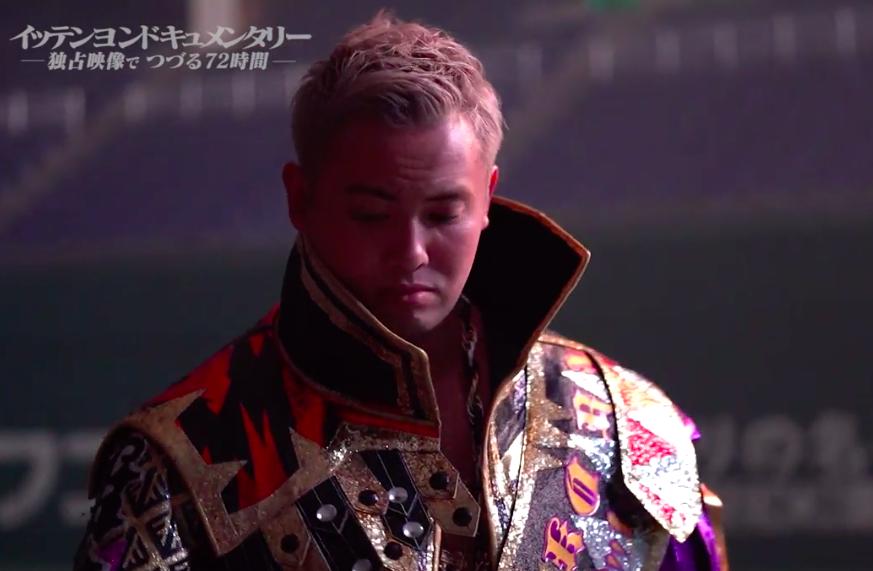 新日本プロレスのオカダ・カズチカ