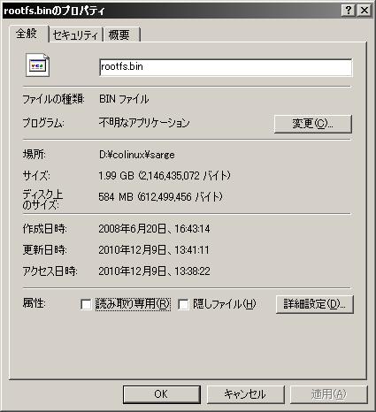 f:id:iww:20101209134657p:image