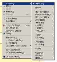 f:id:iww:20110124171634p:image:left