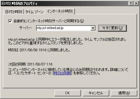 f:id:iww:20110606192249p:image