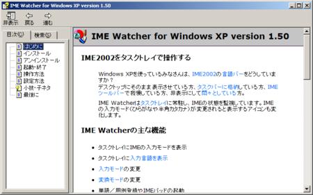 f:id:iww:20110615115646p:image
