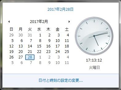 f:id:ixax:20170228173233j:plain