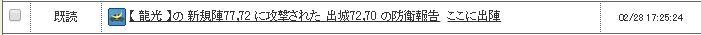 f:id:ixax:20170228174209j:plain