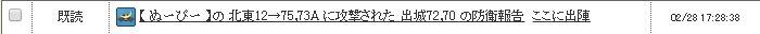 f:id:ixax:20170228174258j:plain