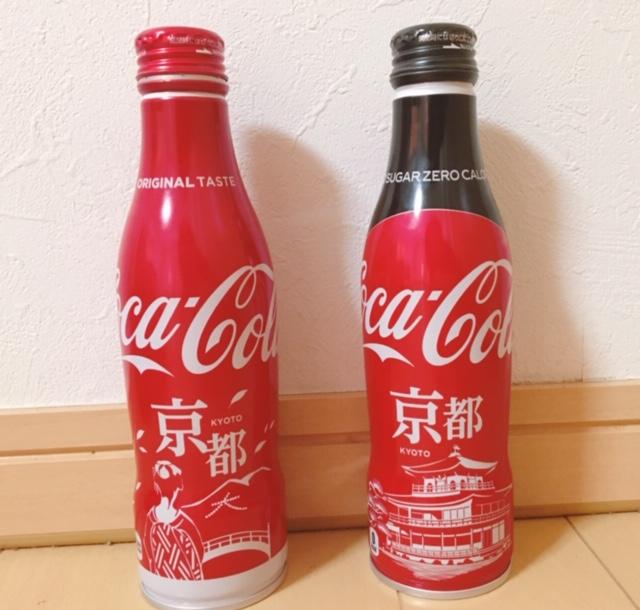 f:id:iyasaka_appare:20200113161613j:plain