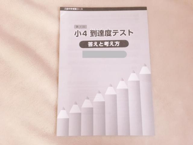 f:id:iyasaka_appare:20200123165033j:plain
