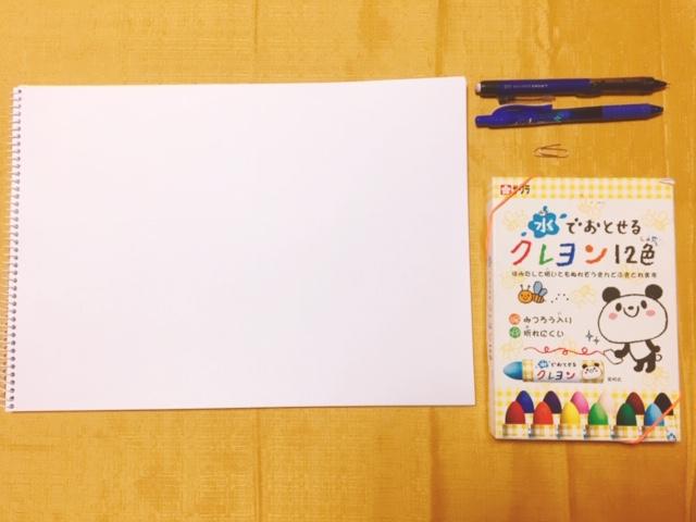 f:id:iyasaka_appare:20200126073153j:plain
