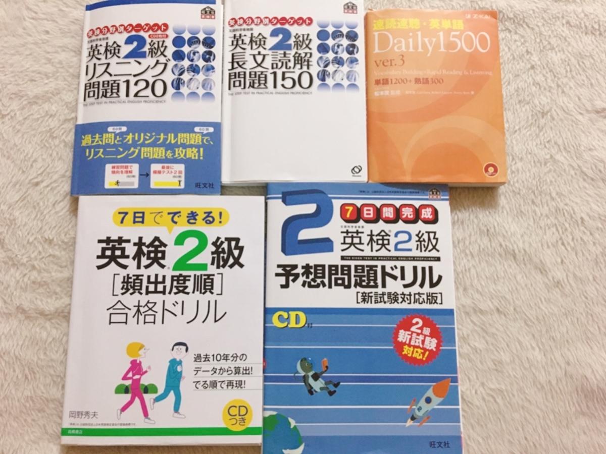 f:id:iyasaka_appare:20200130184711j:plain