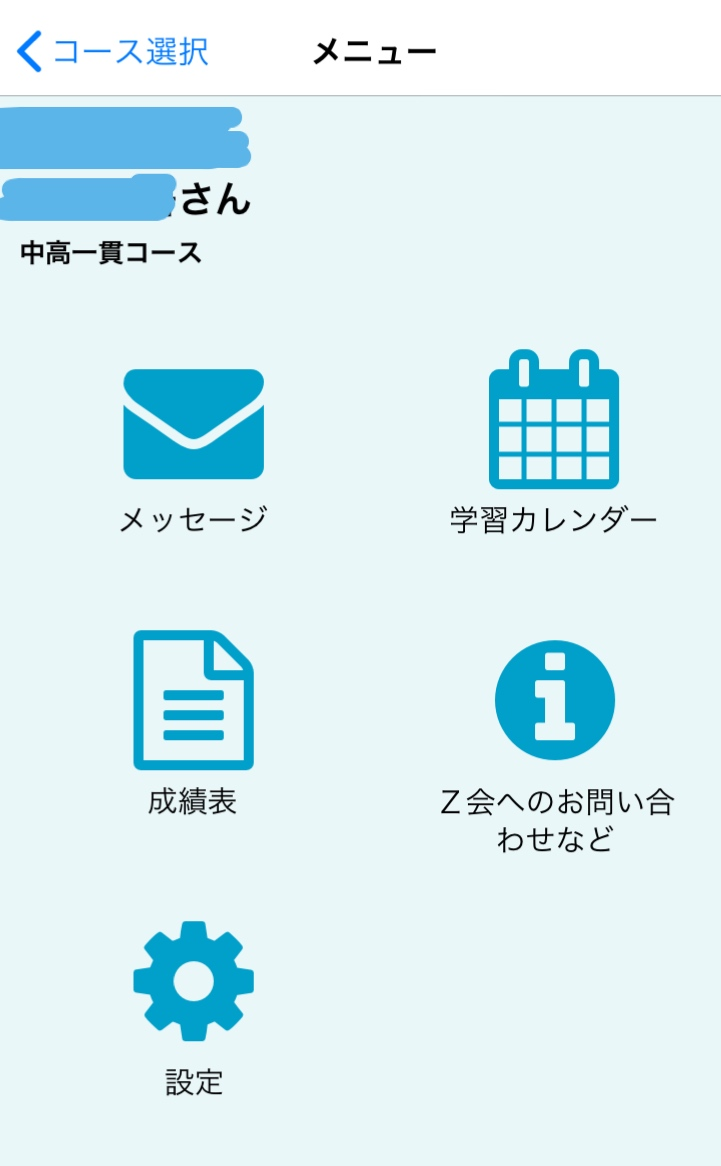 f:id:iyasaka_appare:20200314164641j:plain