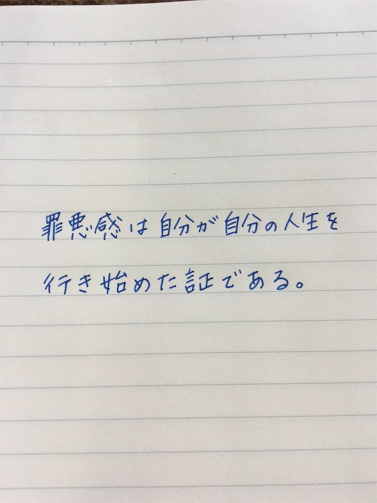 f:id:iyashi_no_memory:20160825112821j:image