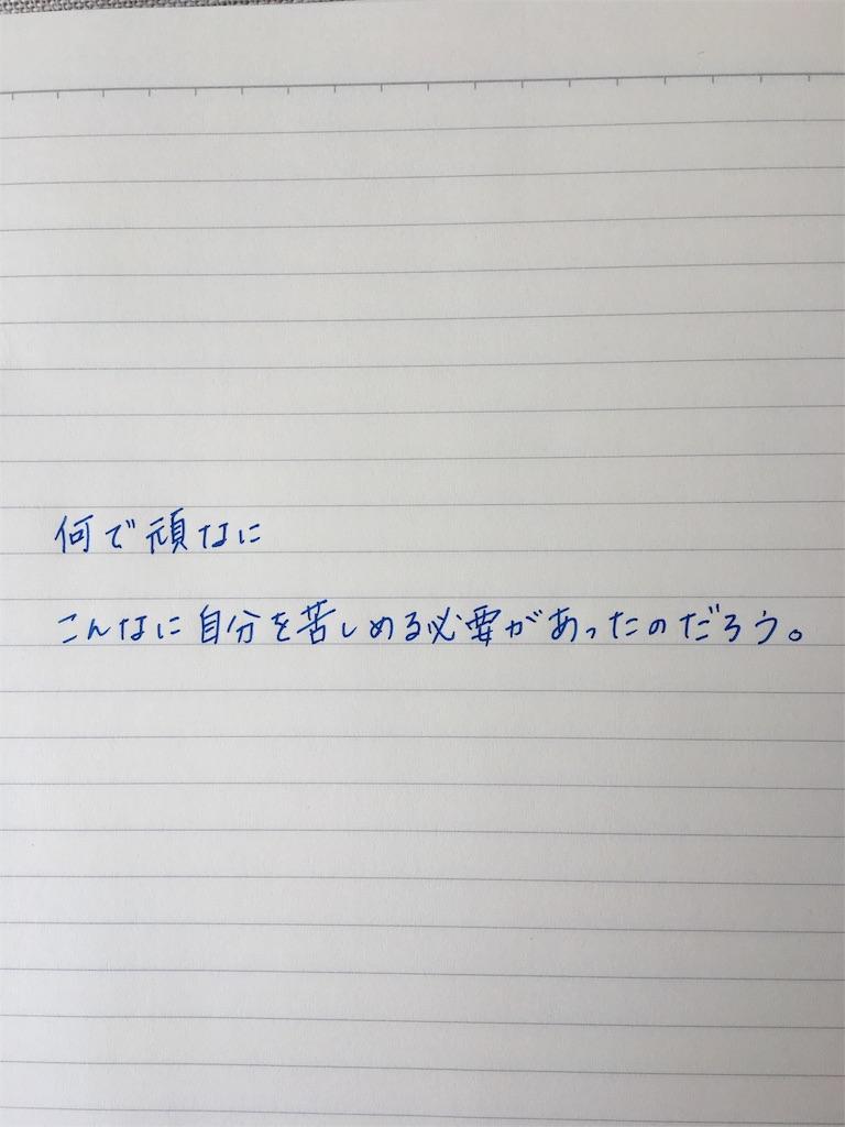 f:id:iyashi_no_memory:20160907144038j:image