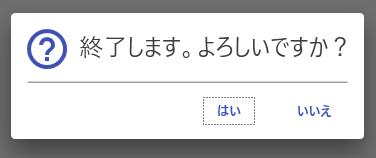 f:id:iyemon018:20181007191308p:plain