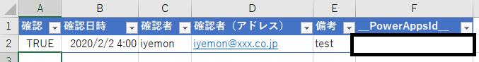 f:id:iyemon018:20200202175230p:plain