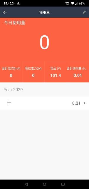 f:id:iyemon018:20201025195416j:plain