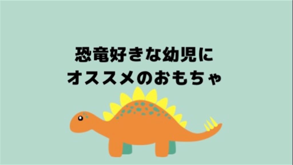 f:id:iyoiyo_iyoco:20190208221851j:image