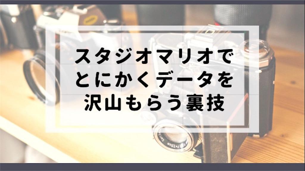 f:id:iyoiyo_iyoco:20190208225955j:image