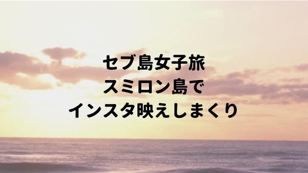 f:id:iyoiyo_iyoco:20190222144835j:image