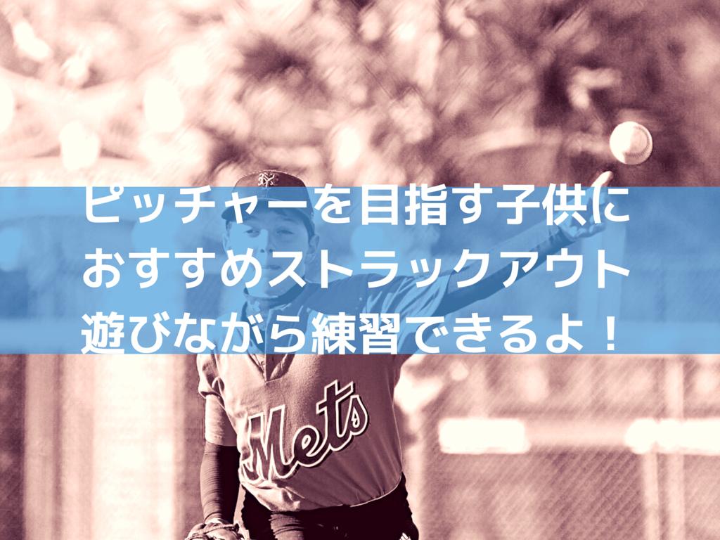 f:id:iyoiyo_iyoco:20190225192537p:image