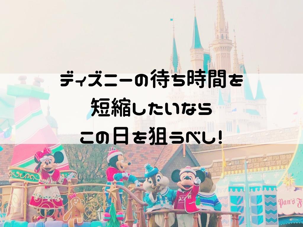 f:id:iyoiyo_iyoco:20190307112544p:image