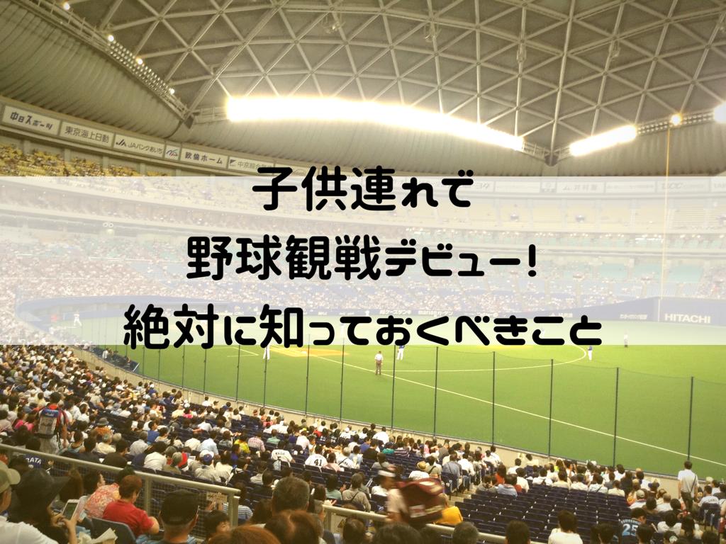f:id:iyoiyo_iyoco:20190307114152p:image