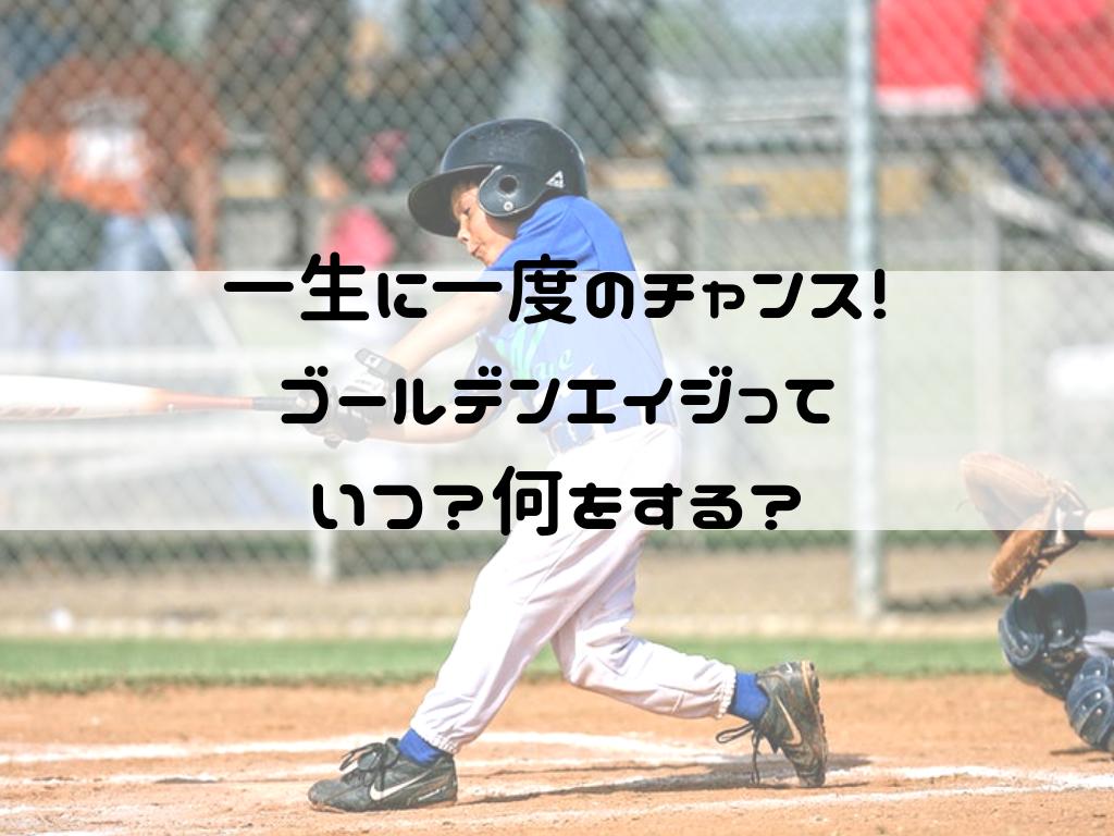 f:id:iyoiyo_iyoco:20190307115842p:image