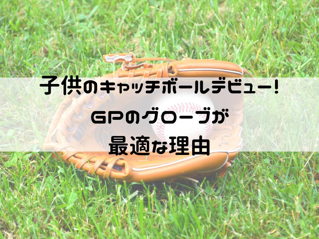 f:id:iyoiyo_iyoco:20190307115926p:image