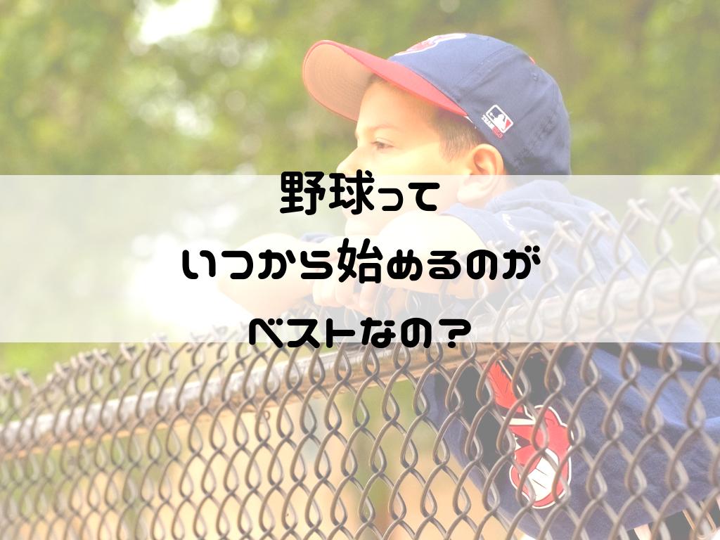 f:id:iyoiyo_iyoco:20190307120102p:image