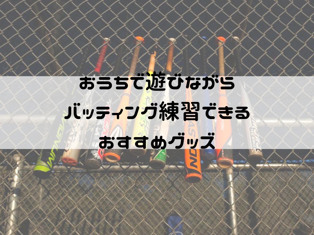f:id:iyoiyo_iyoco:20190307143004p:image