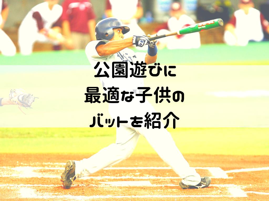 f:id:iyoiyo_iyoco:20190307143117p:image