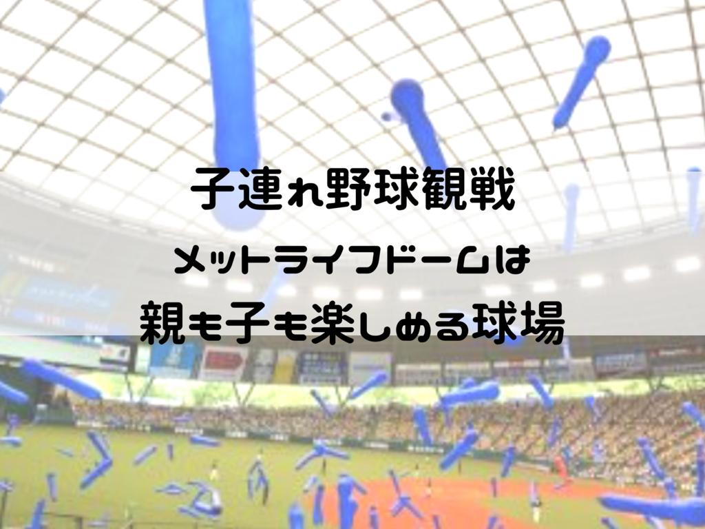 f:id:iyoiyo_iyoco:20190307211131p:image
