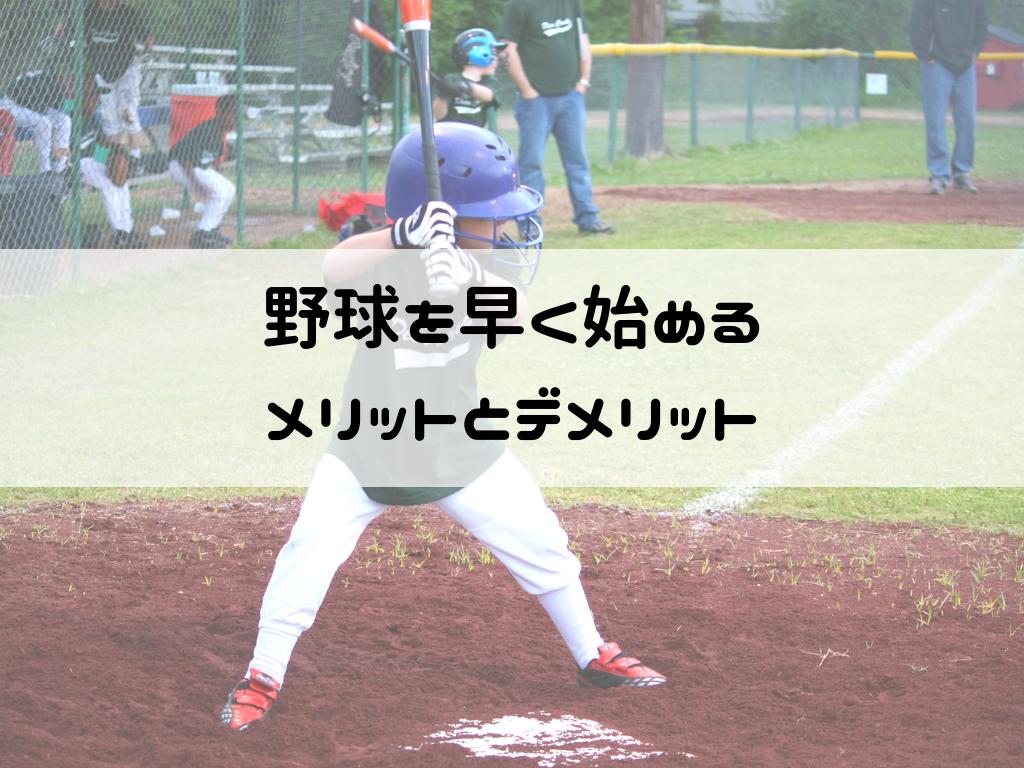 f:id:iyoiyo_iyoco:20190307214027p:image