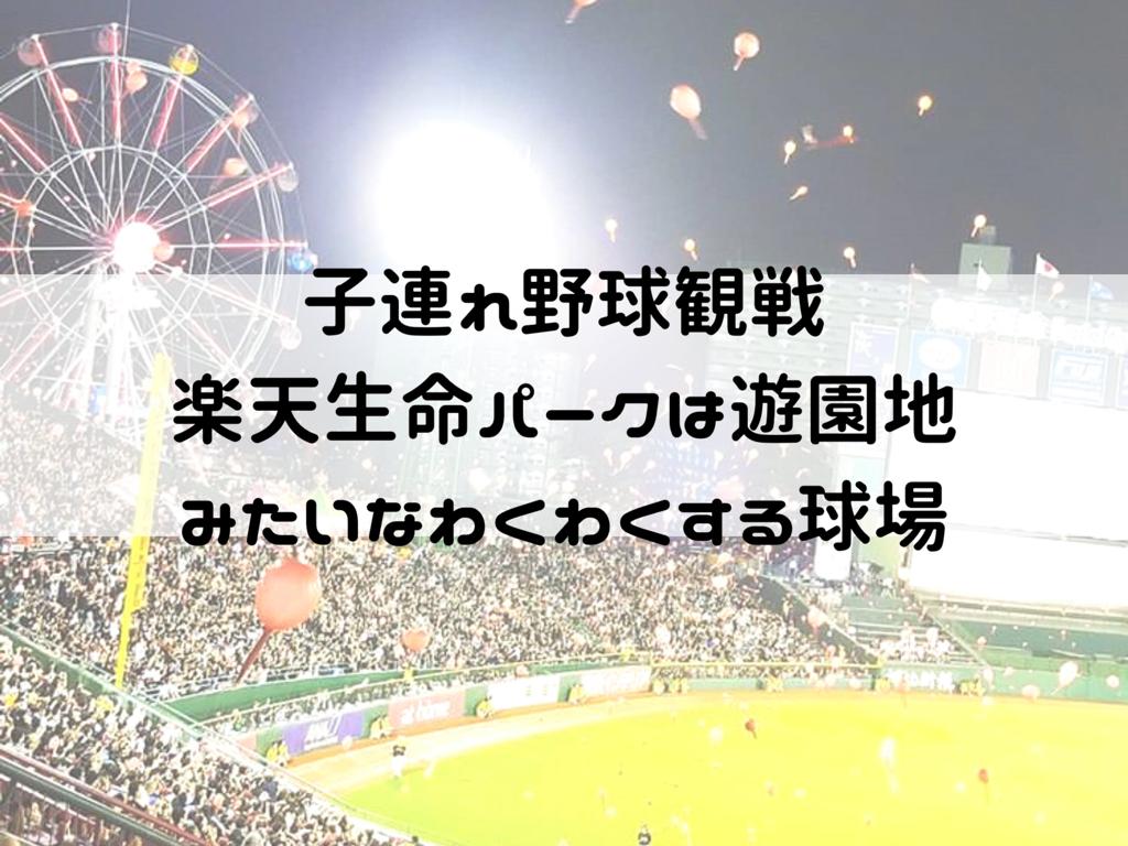 f:id:iyoiyo_iyoco:20190308213445p:image