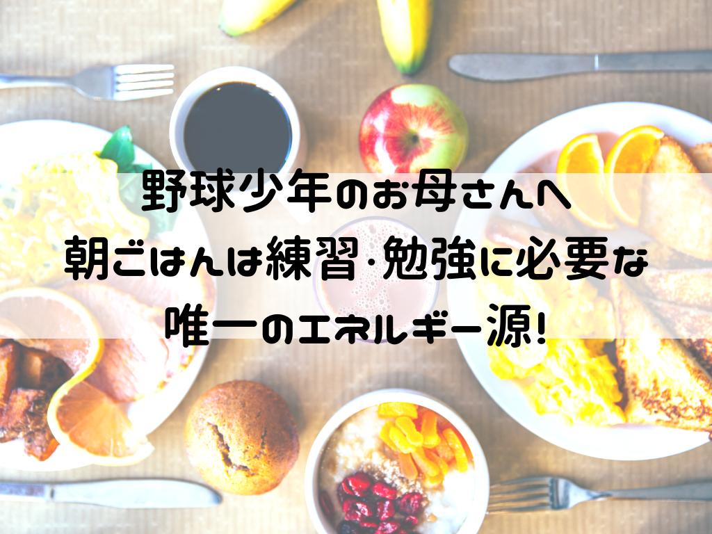 f:id:iyoiyo_iyoco:20190309214943p:image