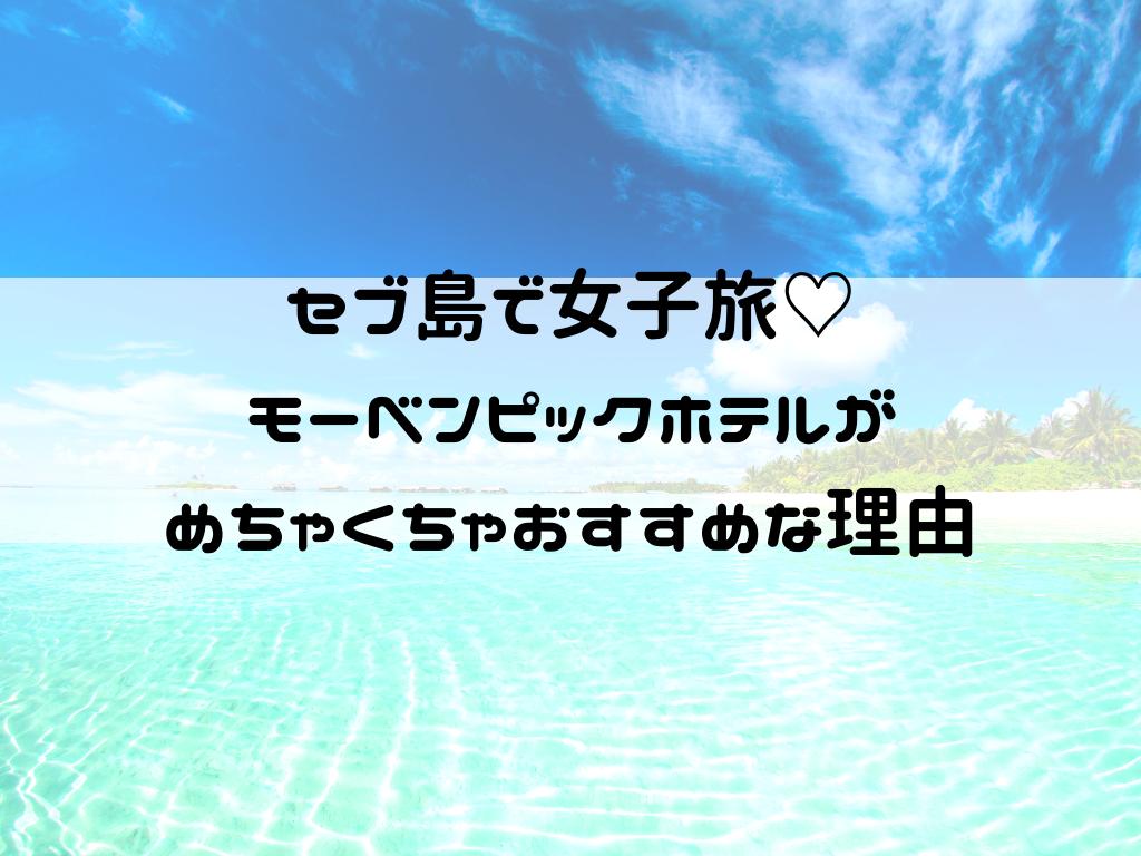 f:id:iyoiyo_iyoco:20190310221152p:image