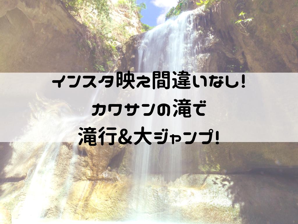 f:id:iyoiyo_iyoco:20190311101155p:image