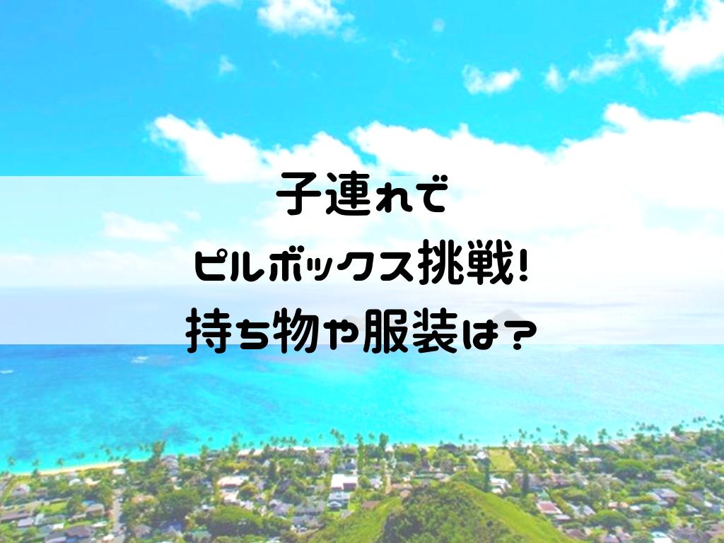 f:id:iyoiyo_iyoco:20190311102310p:image