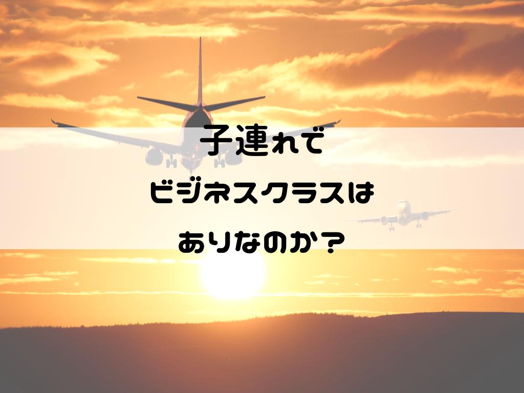f:id:iyoiyo_iyoco:20190312133945p:image