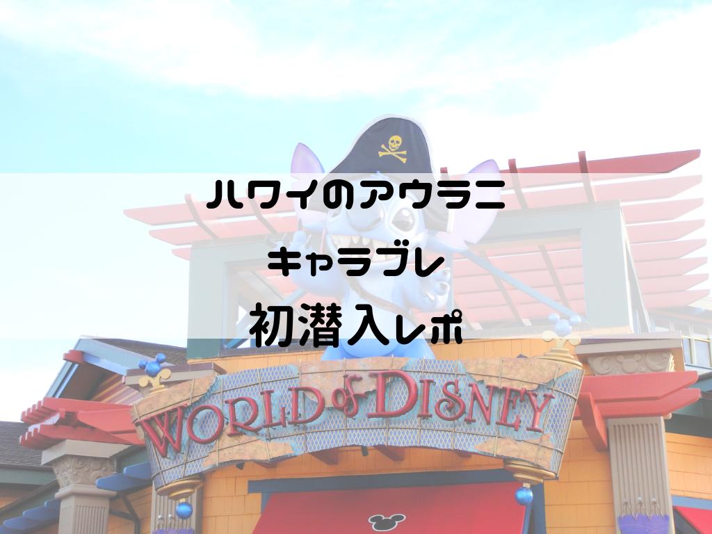 f:id:iyoiyo_iyoco:20190312143532p:image