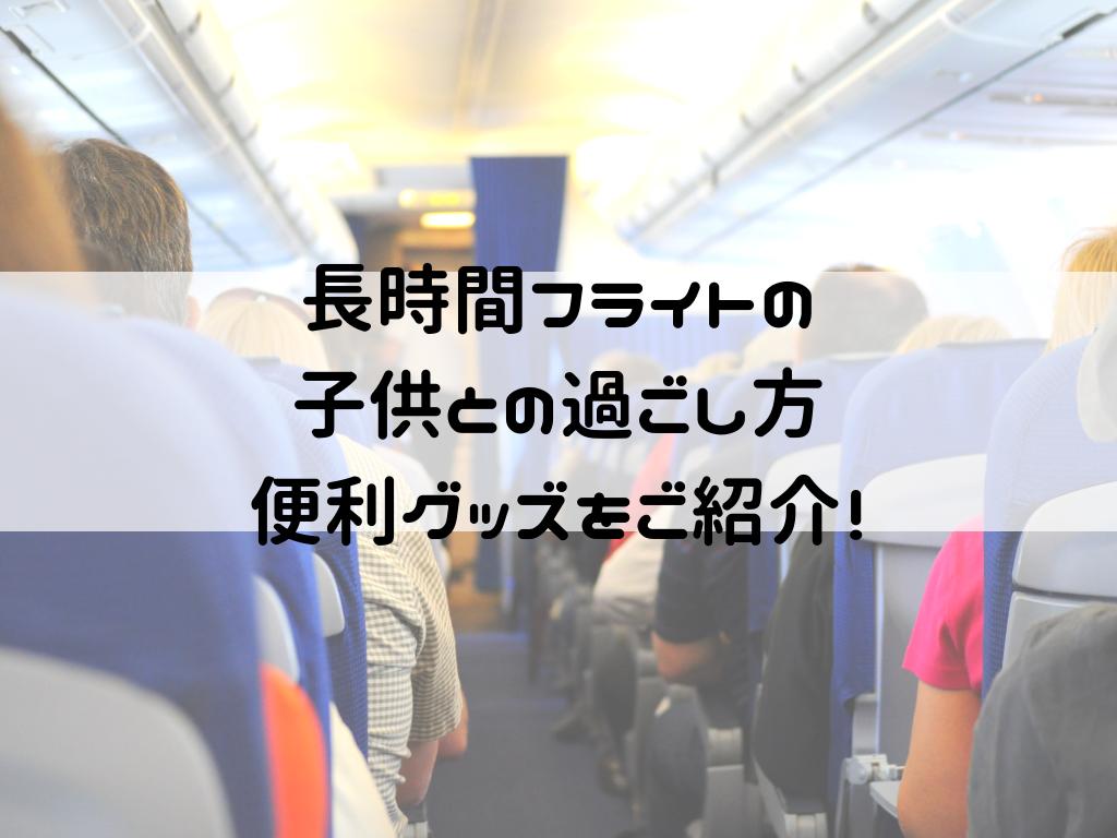 f:id:iyoiyo_iyoco:20190312210344p:image